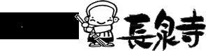 【2018?新作】 イクシル ニンジャ250R KAWASAKI KAWASAKI NINJA250-300R IXIL ニンジャ250R (13) SLIP ON XOVS-オーバルタイプ フルエキ IXIL, ブランドハット:7ee7c91b --- gr-electronic.cz